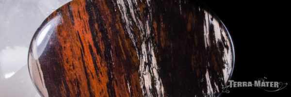 Obsidienne Acajou d'Arménie- Mahogany Obsidian